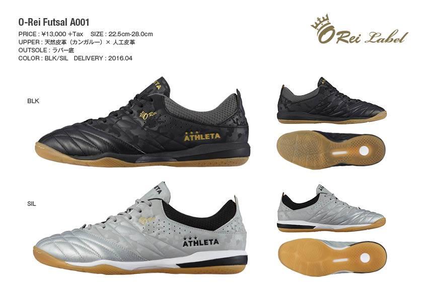 e27e533a0d O-Rei Futsal T001  O modelo segue as mesmas características do O-Rei Futsal  A001
